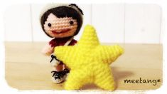 How to crochet a star (1/3) 星の編み方 (1/3) by meetang