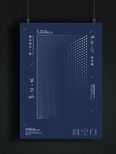 Page Layout Design, Book Design, Cover Design, Graphic Design Posters, Graphic Design Illustration, Typography Design, Poster Design Inspiration, Poster Layout, Exhibition Poster