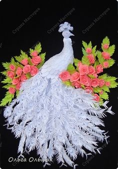 Master class Bumagoplastika, Quilling: White Peacock