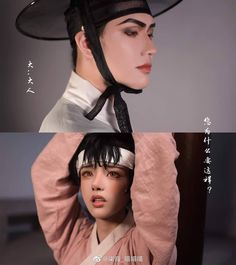 Top Cosplay, Cosplay Dress, Cosplay Outfits, Best Cosplay, Otaku Anime, Anime Guys, Personajes Studio Ghibli, Anime Makeup, Night Portrait
