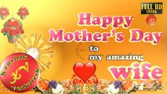 Adorable Video for Mother Happy Mother's Day Video,Greetings,Animation,Messages,from Husband to Wife - Mothers Day Gif, Mothers Day Decor, Gif Greetings, Holiday Ecards, Mother's Day Cookies, Whatsapp Videos, Diy Gifts, Art For Kids, How To Memorize Things