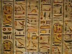 Hieroglyphs carved on the wall at the Valley of Kings.