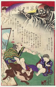 The Ghost of a Fox Becomes a Three-eyed Demon, 1874 by Yoshiiku (1833 - 1904)