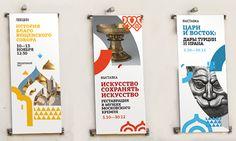 Moscow Kremlin Museums branding identity on Behance