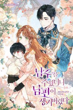 Couple Manga, Anime Love Couple, Anime Couples Drawings, Anime Couples Manga, Manga English, Manga Story, Cute Anime Coupes, Anime Character Drawing, Romantic Manga