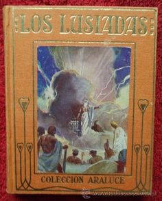 LOS LUSIADAS - LUIS DE CAMOENS (COLECCIÓN ARALUCE, 1960)