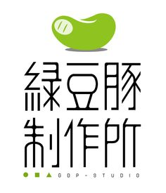 An example of affordable logo design with Chinese characters.