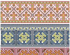These cross stitch borders were inspired by traditional Mexican textiles and ceramics. Ten decorative borders in all, they depict peacocks,