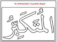 Mewarnai Kaligrafi Asmaul Husna Tes Kaligrafi Islam Art Arabic