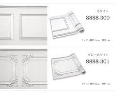 Airplane Art, Fabric Patterns, Wall Prints, Wall Art Decor, Pattern Design, Curtains, Wallpaper, Interior, Room