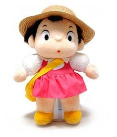 My Neighbor Totoro Mei Doll