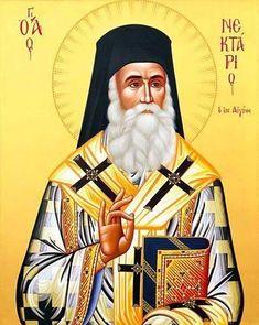 Greek Icons, Married With Children, Interesting Information, Jesus Christ, Religion, Prayers, Spirituality, Princess Zelda, Faith
