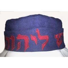 Zipporah's Thimble Set Apart Garments & Custom Designs by Zipporah Reshel Turbin_Hat Be Set Apart as He is Set Apart