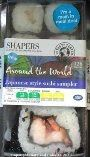 Shapers Meal Deal - Snacks, Meals and Drinks Low Calorie Salad, Meal Deal, Salad Bowls, Japanese Style, Fitness Nutrition, Physical Activities, Sushi, Diet, Snacks