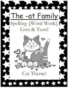 Classroom Freebies Too: Fern Smith's The -at Family Spelling Lists & Tests