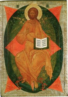 СПАС В СИЛАХ иконостас Успенского собора Кирилло-Белозерского монастыря 1497 год.