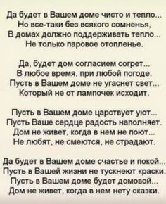 Одноклассники – Finance tips, saving money, budgeting planner Savings Planner, Budget Planner, Forgiveness Quotes, Helping People, Wise Words, Psychology, Finance, Life Quotes, How To Apply
