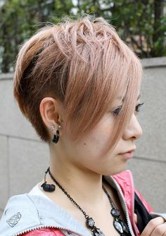 Trendy Short Asian Haircut for Women