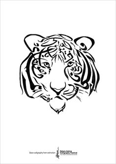 Ogilvy India creates a visual analogy between the dying art of calligraphy and endangered animals.