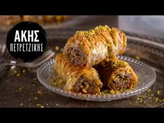 Σαραγλί Θεσσαλονίκης | Άκης Πετρετζίκης - YouTube Greek Sweets, Greek Desserts, Greek Recipes, Confectionery Recipe, Greek Pastries, Baklava Recipe, Desserts With Biscuits, Lebanese Recipes, Middle Eastern Recipes