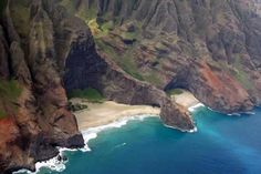 Kaua'i – Helicopter Tour, Nā Pali Coast – Honopū Arch and Honopū Beach. For people who want to see scenic Na Pali from other than a helicopter, you can get out in nature to camp, hike, bike, kayak, para-sail, hang-glide, para-glide, windsurf, farm taro, surf, snorkel, dive, suntan or walk along the beach paradise.