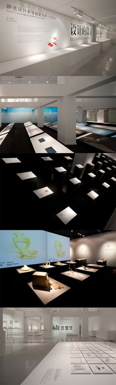 Microsoft at CES Exhibition design 9 25 Innovative 3D Exhibition - innovatives interieur design microsoft