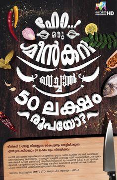 Malayalam Typography on Behance