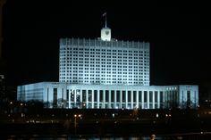 Светодиодное освещение Правительство РФ