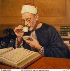 man reading by Waleed Yassin Egyptian artist Born 1961 Islamic Paintings, Reading Art, Reading Books, Egypt Art, Book People, Lectures, Book Reader, Islamic Art, Marketing Digital