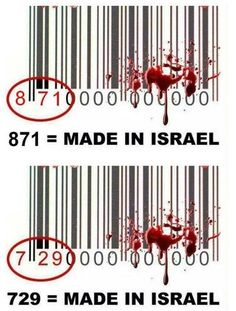 Boycott israel | http://hashtaghijab.com ALWAYS look at the bar code, if it starts with 871 or 729 DO NOT BUY IT!!! ... kd