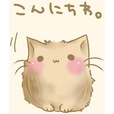 :3 blush cat no humans semiame translated