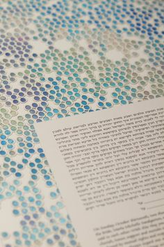 CIRCLES MULTILAYER papercut ketubah / wedding vows by RuthMergi