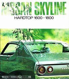 7209_HT1600・1800 Auto Retro, Retro Cars, Vintage Cars, Nissan Skyline, Japanese Cars, Vintage Japanese, Honda Prelude, Car Brochure, Best Ads