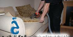 شركه تنظيف مجالس بتبوك  اتصل بنا 0555260478