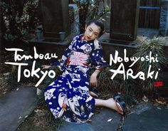 """Photographer Nobuyoshi Araki removes Tokyo's """"once"""" and """"now"""", Requiem dedicated to Tokyo. This is a Japanese photo collection book. Even if you can not read Japanese, you enjoy watching the book surely !"""