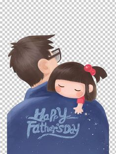 This PNG image was uploaded on February am by user: and is about Cartoon, Cheek, Child, Day, Family. Happy Fathers Day Images, Fathers Day Art, Fathers Day Poster, Fathers Day Crafts, Fathers Day Images Quotes, Father's Day Drawings, Cute Drawings, Father Cartoon, Fathers Day Wallpapers
