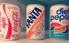 Ένα νοσταλγικό και άκρως «ζωντανό» αφήγημα για όσους μεγάλωσαν τη δεκαετία του '80 – Newsbeast Greece Pictures, Old Pictures, Vintage Soft, Vintage Ads, Diet Pepsi, Fanta Can, Funny Ads, Coca Cola, Creative Food