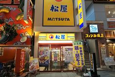 Is Japan an expensive place to eat? It certainly can be! Japan has a reputation for notoriously high prices, but in my experience it doesn't have to be that way! You can definitely eat affordably in Japan if you're willing to try out a few new things.Delicious food is abundant in the country, and it comes in all different price points...