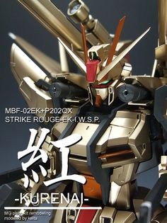 MG 1/100 Strike IWSP (KURENAI) customized build - Gundam Kits Collection News and Reviews