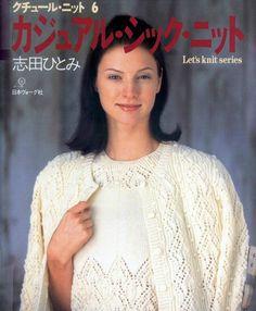 志田06期 - 紫苏 - 紫苏的博客
