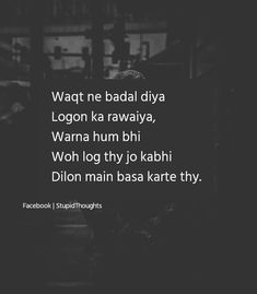 Tumhare dil me thi na main. Life Quotes Pictures, Life Quotes To Live By, Sad Quotes, Hindi Quotes, Qoutes, Silence Quotes, Cute Words, Girl Facts, Tiny Tales