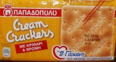 Cream Crackers Παπαδοπούλου με κριθάρι, βρώμη και β - γλυκάνη (νέο προϊόν) www.gourmate.gr