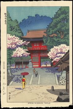 Asano Takeji - Spring At Kurama Temple