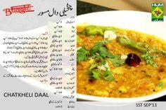 Dal Masoor Gosht Recipe, Masala Tv Recipe, Urdu Recipe, Cooking Recipes In Urdu, Chef Recipes, Thing 1, Main Course Dishes, Veg Dishes, Homemade Spices