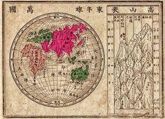 Eastern hemisphere. From Japanese Almanac World Map. 1883.