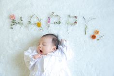 New Baby Fotos Ideas Ideas Mother Baby Photography, Toddler Photography, Baby Boy Newborn, Baby Kids, Japanese Babies, Newborn Fotografie, Baby Love Quotes, Baby Clothes Brands, New Baby Announcements