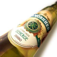Hamovniki Beer on Packaging of the World - Creative Package Design Gallery