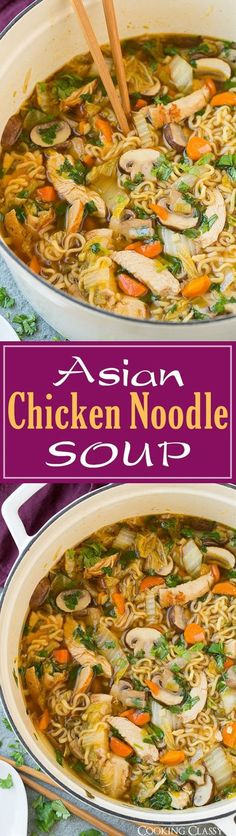 Asian Chicken Noodle Soup - this ramen spin on chicken noodl.- Asian Chicken Noodle Soup – this ramen spin on chicken noodle soup is SO DELICIOUS! Easy to make and perfect for a cold fall day! Yummy Recipes, Healthy Recipes, Asian Recipes, New Recipes, Soup Recipes, Chicken Recipes, Dinner Recipes, Cooking Recipes, Asian Desserts
