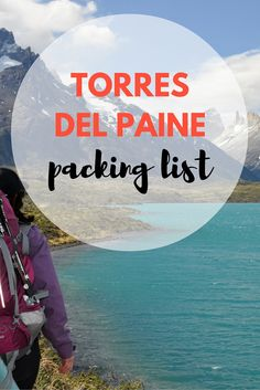 It's not uncommon to experience snow, rain, fierce winds and sunshine in Torres del Paine - and that's just all in a day! Don't get caught out, use our tried & tested packing checklist.