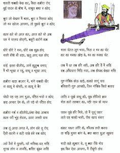 94 Hindi Literature Regional Literary Works Ideas Literature Literary Indian Literature